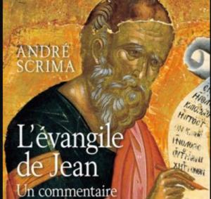 André Scrima : «L'évangile de Jean – un commentaire»