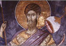 Saint Théodore le stratilate