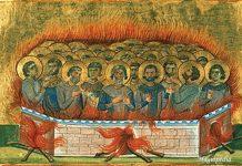 Les 45 martyrs de Nicopolis en Arménie