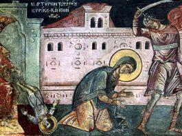 Saints martyrs Cyrique et Julitte