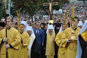 Célébration du baptême de la Rous' sur la colline de saint Vladimir à Kiev