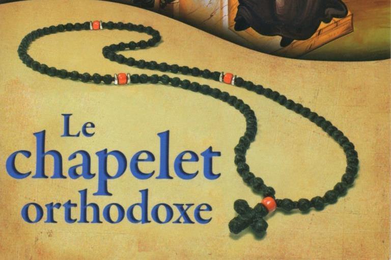 Vient de paraître: «Le chapelet orthodoxe»
