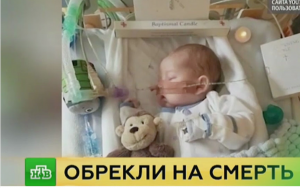 L'Église orthodoxe russe proteste contre la décision de la Cour de Strasbourg  de mettre fin à la vie de Charlie Gard, un enfant britannique atteint d'une maladie grave