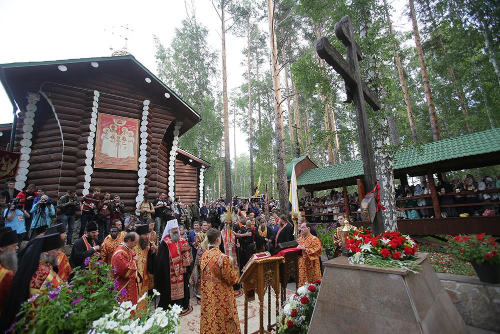 Plus de 60.000 personnes ont participé à Ekaterinbourg à la procession dédiée à la mémoire de la famille impériale russe