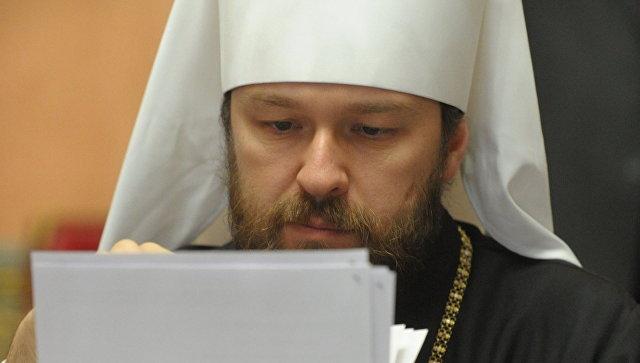 Le métropolite Hilarion s'exprime au sujet du rétablissement de la monarchie en Russie