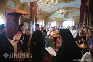 Le patriarche œcuménique Bartholomée a présidé la liturgie au métochion du monastère athonite russe Saint-Pantéléimon à Constantinople