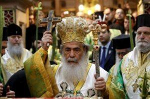 Le patriarche de Jérusalem dénonce la décision du tribunal israélien concernant la vente de terrains appartenant au patriarcat