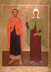 Saint Adrien et son épouse sainte Nathalie