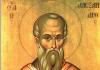Saints Alexandre patriarche de Constantinople