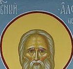 Saint Alexis d'Ugine