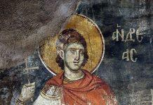 Saint André le stratilate