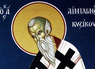Saint Émilien