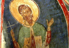 Saint Eusigne d'Antioche, martyr à Césarée de Cappadoce (362)