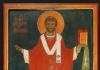 Saint Germain, évêque d'Auxerre (448)