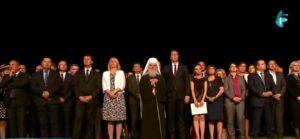 Commémoration en Serbie des victimes de l'opération « Tempête » menée par les troupes croates en 1995