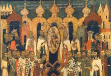 Procession du Bois de la Sainte, Vénérable et Vivifiante Croix