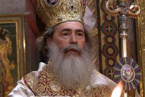 Le patriarche de Jérusalem : Quelques réflexions sur le caractère religieux et spirituel de Jérusalem