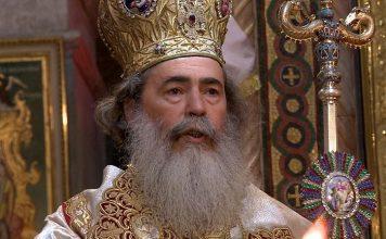 Patriarche Théophile - Orthodoxie.com