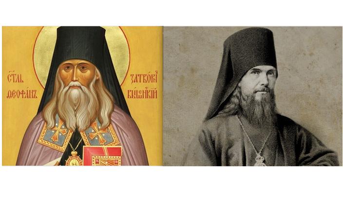 Les reliques du saint Théophane le Reclus visiteront des paroisses orthodoxes en France