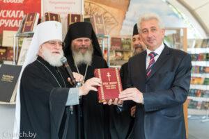 Présentation d'une nouvelle traduction du Nouveau Testament en biélorusse à Polotsk (Biélorussie)