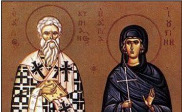Saint hiéromartyr Cyprien et la vierge Justine de Nicomédie (304)