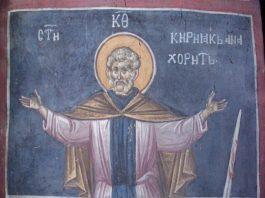 Saint Cyriaque