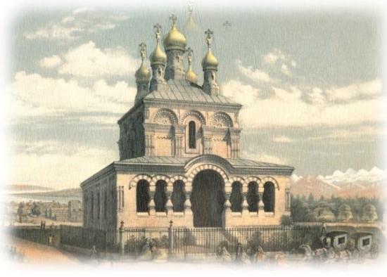 150e anniversaire de la cathédrale orthodoxe russe de Genève