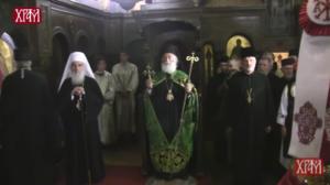 Arrivée du pape et patriarche d'Alexandrie Théodore II à Belgrade