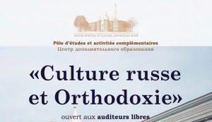 Des cours sur la culture russe et l'orthodoxieà Paris