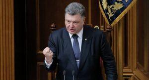Le président ukrainien Porochenko demande à nouveau au Patriarcat de Constantinople de créer une Église autocéphale d'Ukraine