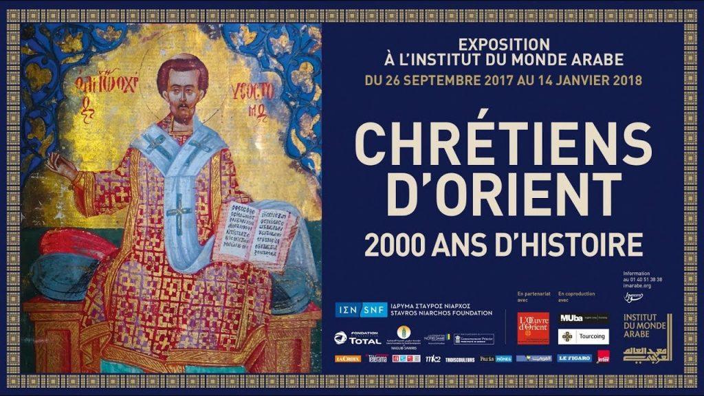 Vidéo : l'émission « L'orthodoxie, ici et maintenant » (KTO) du mois d'octobre