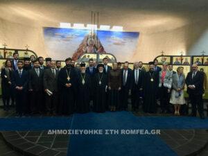 La cérémonie du dies academicus au Centre orthodoxe de Chambésy (Genève)
