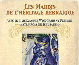 Les Mardis de l'héritage hébraïque avec le père Alexandre Winogradsky Frenkel (Patriarcat de Jérusalem) : 2017 -2018