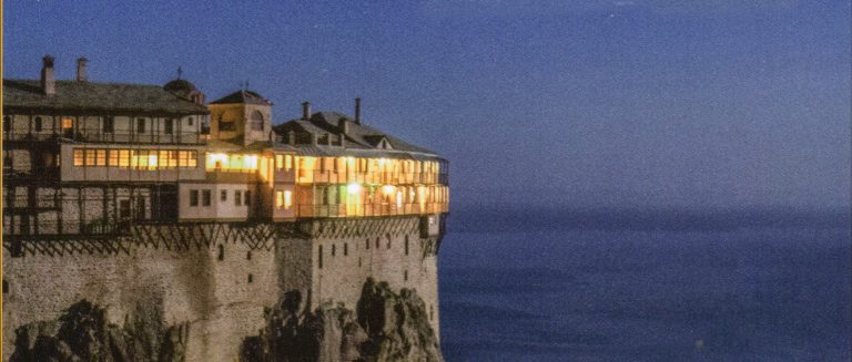 «Ancrage territorial d'une communauté monastique : le mont Athos»