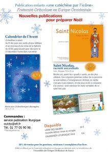 Deux nouvelles publications de la Fraternité orthodoxe pour préparer Noël
