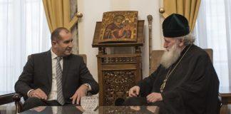 L'Église orthodoxe bulgare - Orthodoxie.com