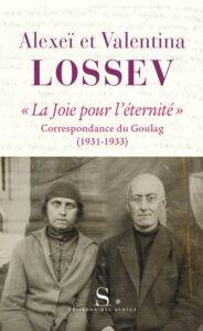 """Podcast audio, """"Orthodoxie"""" (France-Culture) : «La joie pour l'éternité»"""