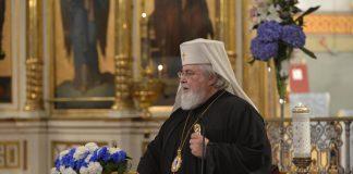 archevêque Léon de Finlande - Orthodoxie.com