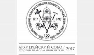 Le patriarche de Moscou s'est exprimé au sujet du Concile de Crète
