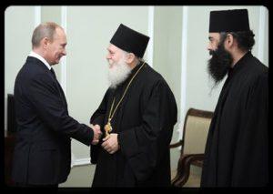 L'archimandrite Éphrem a rencontré le président Poutine