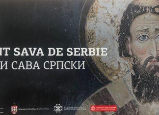 Exposition « Saint Sava de Serbie » Orthodoxie.com