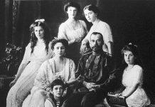 Famille Tzar russe