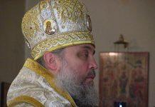 Mgr Gabriel Chemdakov - Orthodoxie.com