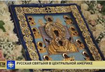 icone_Koursk_orthodoxie_com