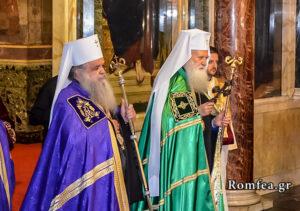 L'Église orthodoxe de Macédoine prête à reconnaître le Patriarcat de Bulgarie comme Église-mère