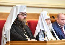 metropolite rastislav orthodoxie