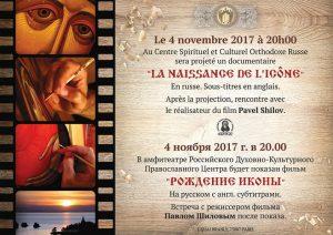 Documentaire «La naissance de l'icône» – 4 novembre