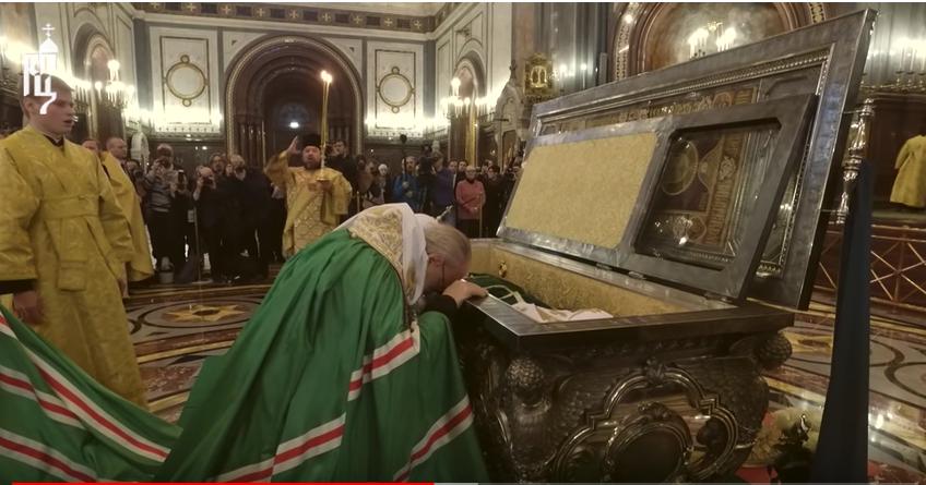 Office d'intercession pour l'ouverture du Concile des évêques de l'Église orthodoxe russe