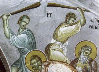 Saints Onésiphore et Porphyre