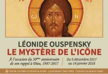 Léonide Ouspensky - Orthodoxie.com